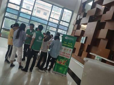 美团买菜-上海108创意广场