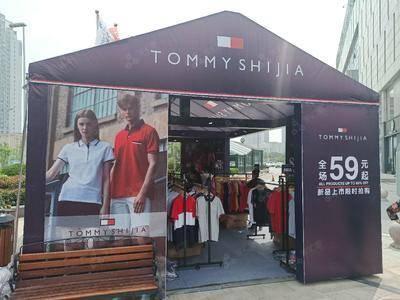 Tommy shijia-青岛利群金鼎广场