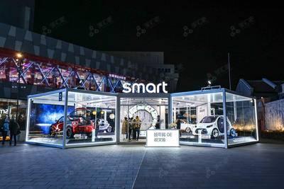 smart城市巡展-上海TX淮海