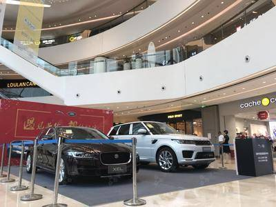 捷豹路虎车展-深圳虹湾购物中心