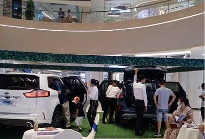 福特巡展-南昌王府井购物中心