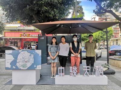 中骏天禧-厦门东方明珠广场