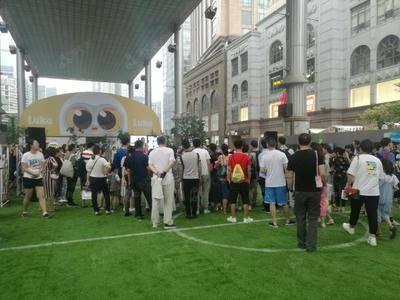 足球赛道-北京世贸天阶