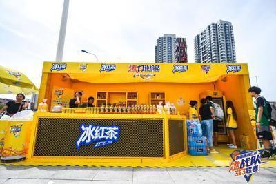 冰红茶3v3篮球赛决赛-天津河东万达