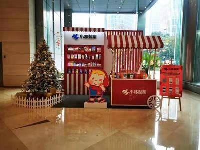小林制药-上海长泰国际金融大厦