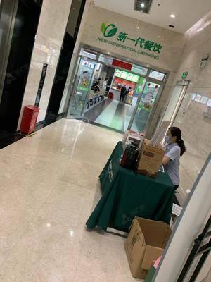 邮政信用卡推广-科陆大厦