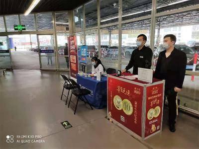 纪念币推广-南京麦德龙超市雨花店