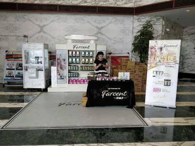 花仙子香薰产品推广-上海凯迪克大厦