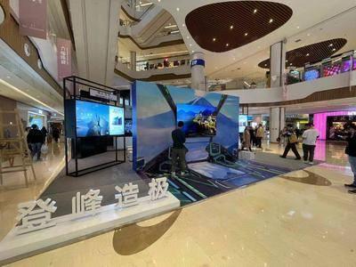 创维电视机展示-重庆龙湖源著天街