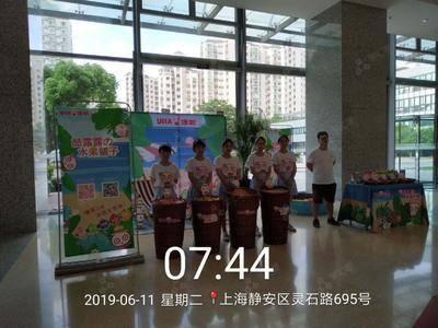悠哈品牌推广-上海珠江创意中心