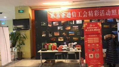 北京礼加电商小程序推广-北京摩托罗拉大厦