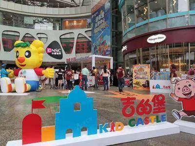 吉的堡少儿英语推广—上海悦达889广场