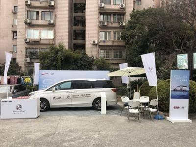 别克GL8巡展-上海三和花园