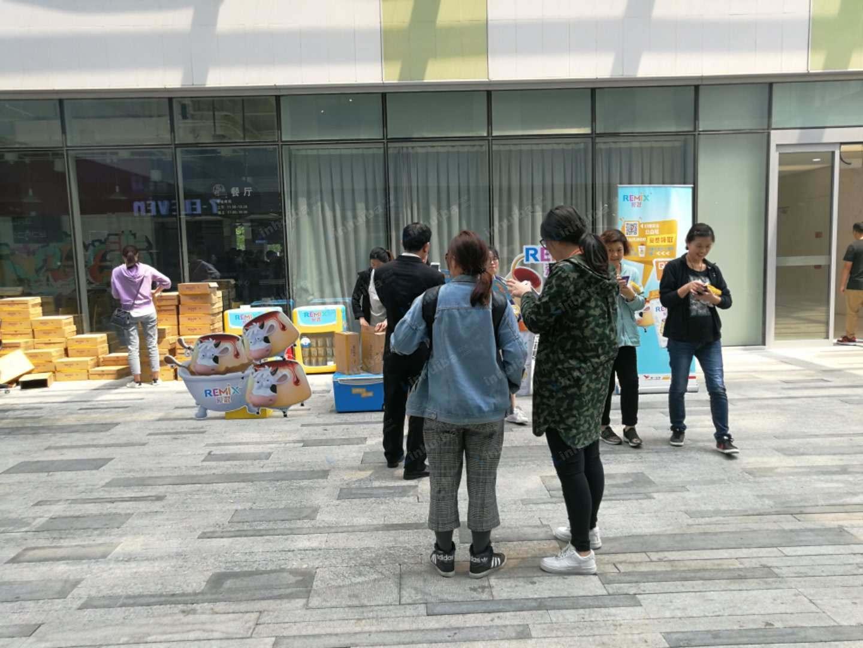 统一布丁爱混-上海华鑫商务中心