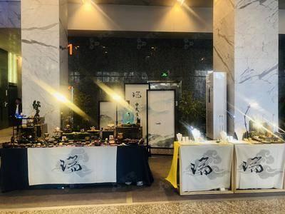 瑞·生活美学 国风艺术品售卖-北京太阳宫大厦