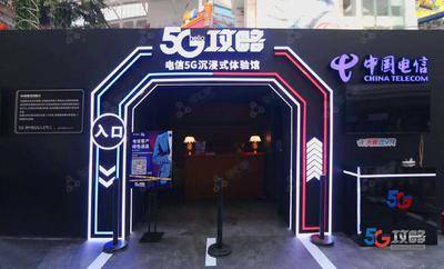 电信5G-广州正佳广场