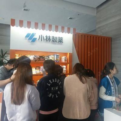 小林制药写字楼巡展-上海绿地汇创国际大厦