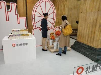 滴滴礼橙专车-北京太阳宫大厦