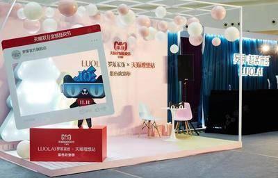 罗莱家纺双十一活动-上海仲盛世界商城