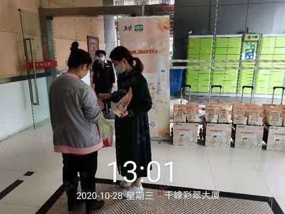 伊利植选南京写字楼推广-南京千峰彩翠大厦