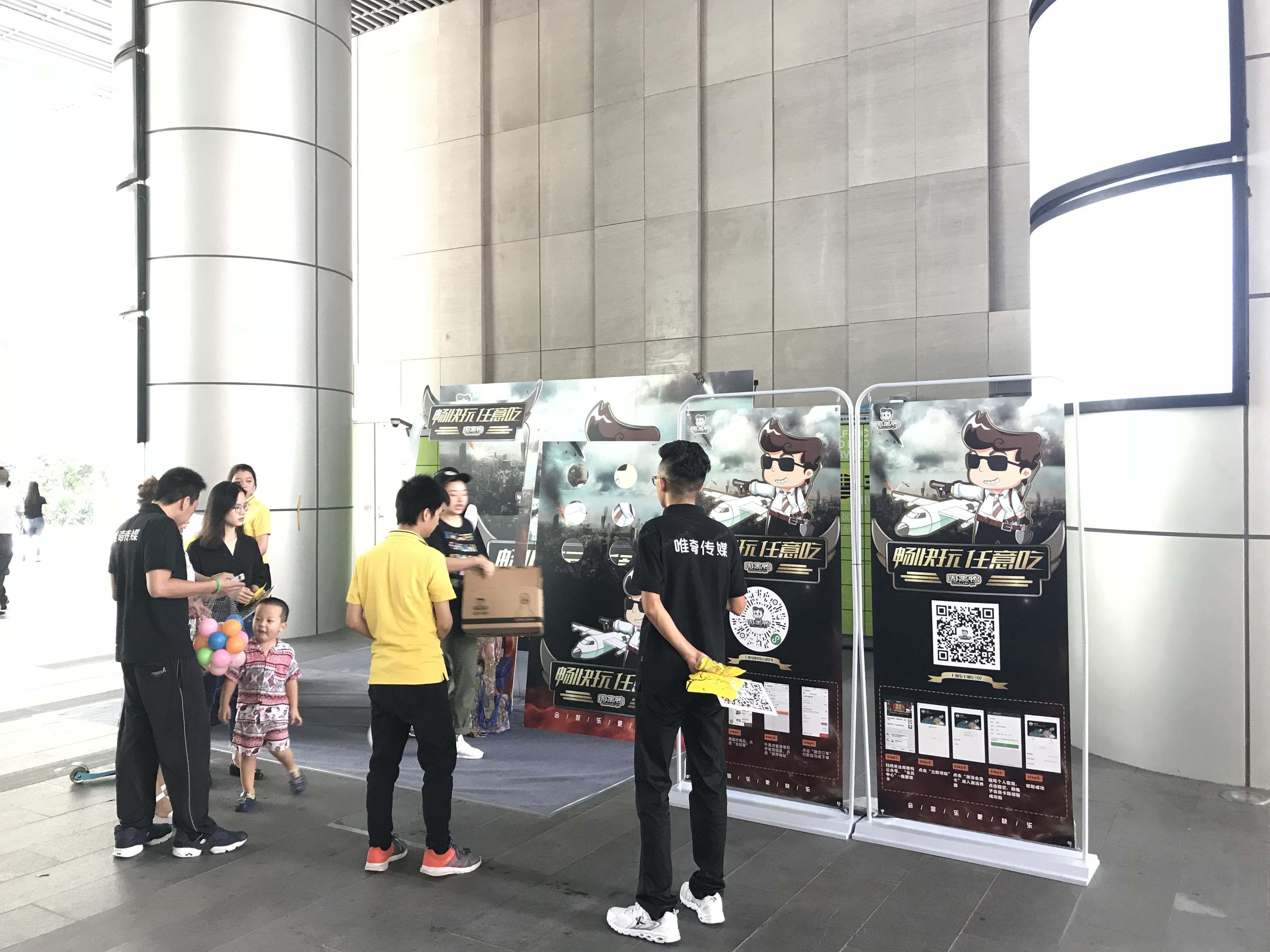 周黑鸭-深圳大冲商务中心