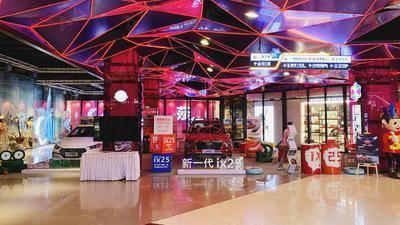 现代车展-广州时尚天河商业广场