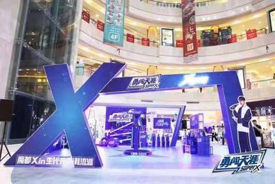 雪花勇闯天涯X-Party快闪-上海汇智国际商业中心