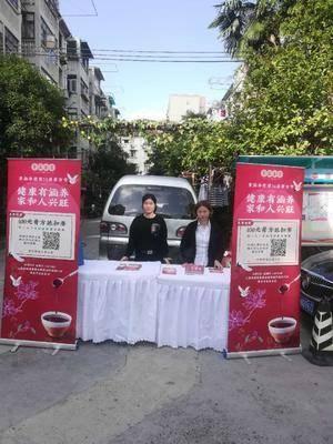 空调清洗社区推广-上海怡林花园