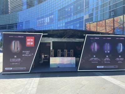 凯迪仕智能锁-北京大族广场