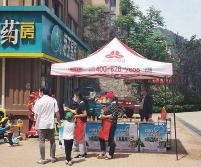 三元乳业社区推广-青岛伟东湖山美地