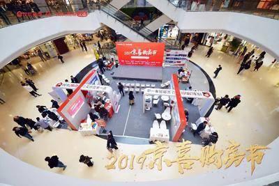 搜狐京喜购房节-北京爱琴海购物中心
