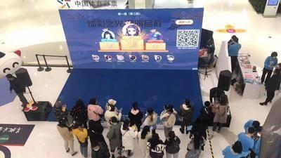 中国体彩快乐冬奥会-上海静安大悦城