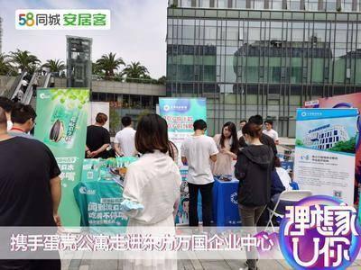 58同城安居客园区推广-上海东方万国企业中心