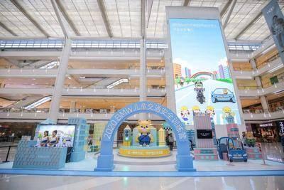 2020BMW儿童交通安全训练营沈阳站-沈阳皇城恒隆广场