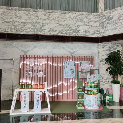 康师傅冷泡绿茶路演-上海凯迪克大厦