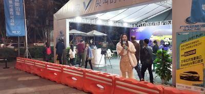 广汽新能源自动泊车埃安V-成都银泰城