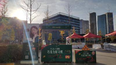 明治巧克力推广-北京美团园区