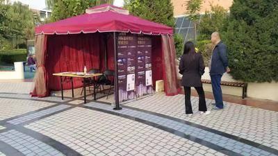 三盛国际城社区巡展-北京富卓苑
