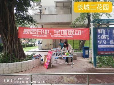 贝尔机器人教育推广-深圳长城二花园
