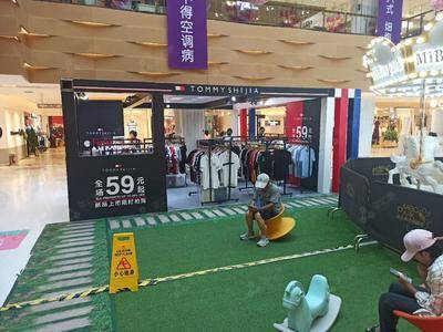 Tommy shijia-青岛丽达购物中心绿城店