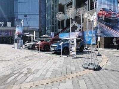 斯柯达品牌展示-长沙县中茂城