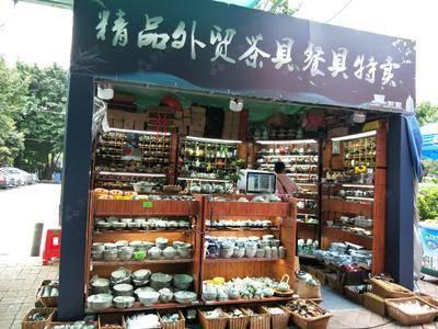 外贸茶餐具特卖-广州卜蜂莲花天河店