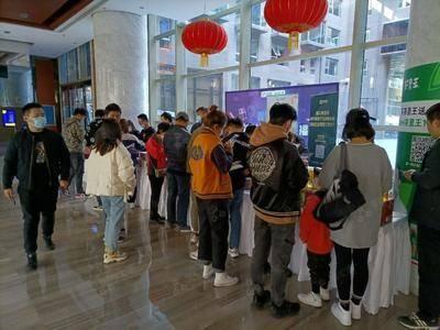 58同城星链计划-北京颐泉汇