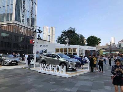 雷克萨斯车展-成都春熙路