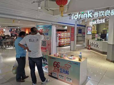 东风出行推广-武汉王家湾家乐福超市