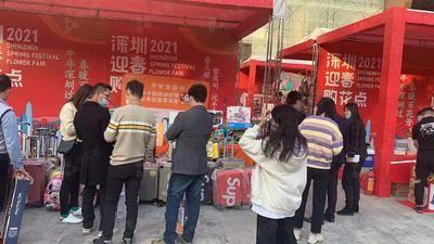 平安银行信用卡-深圳宝安福城万达广场