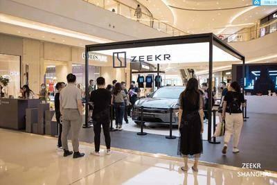 极氪汽车全国巡展-上海万象城-西中庭