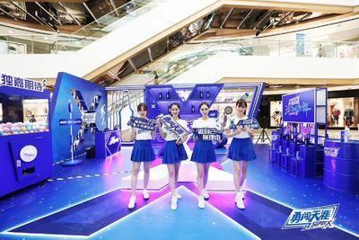 雪花勇闯天涯X-Party-上海颛桥万达广场