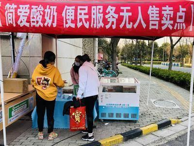 简爱酸奶社区推广-上海新城·香溢璟庭
