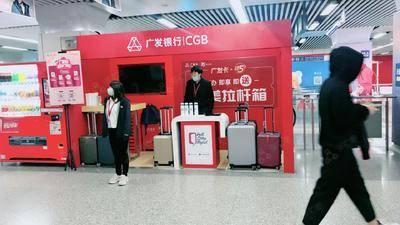 广发银行地铁推广-杭州凤起路地铁站